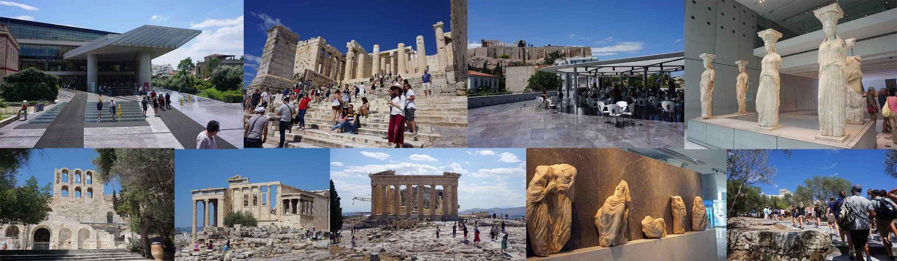 acropolispostbannerweb