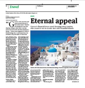 Greece article page