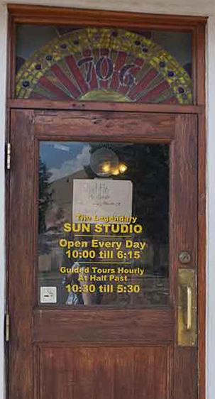 Sun Studio Front Door